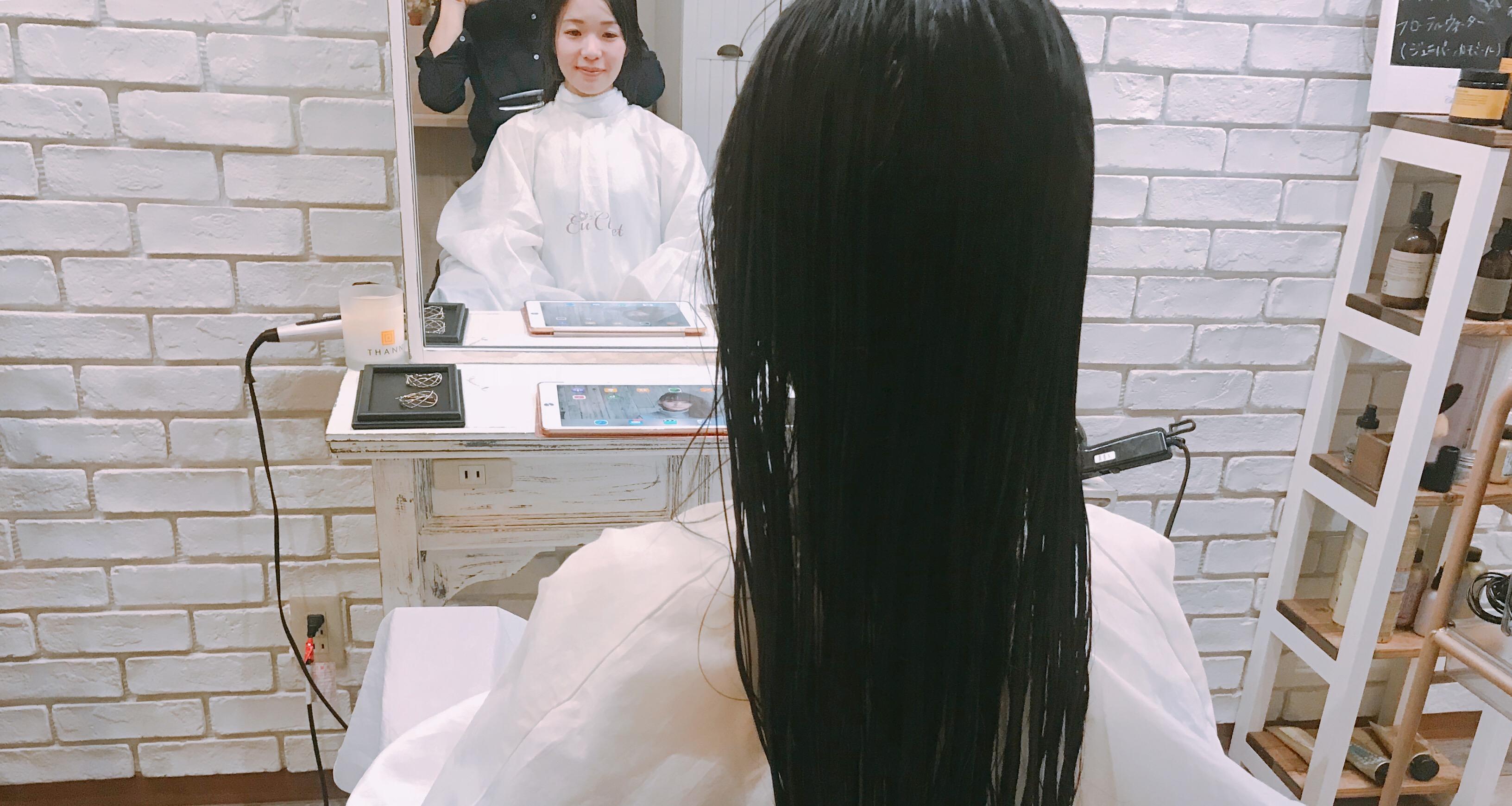 美容師こんなに最高だからっていう自慢話。
