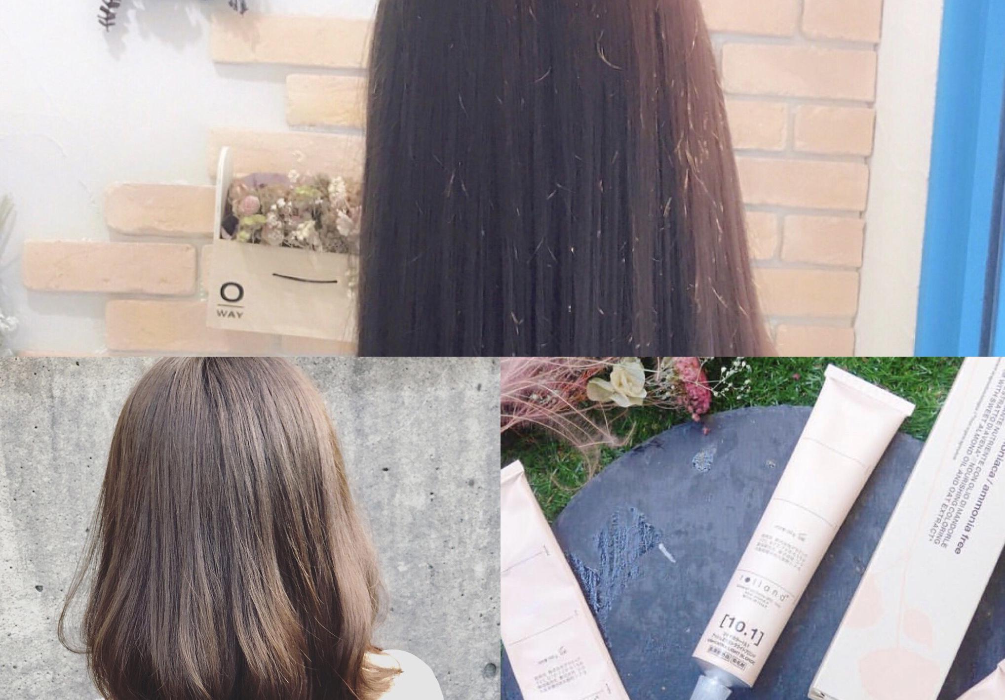 ブリーチなしで透明感のある髪色を最短で出す方法がこちら。
