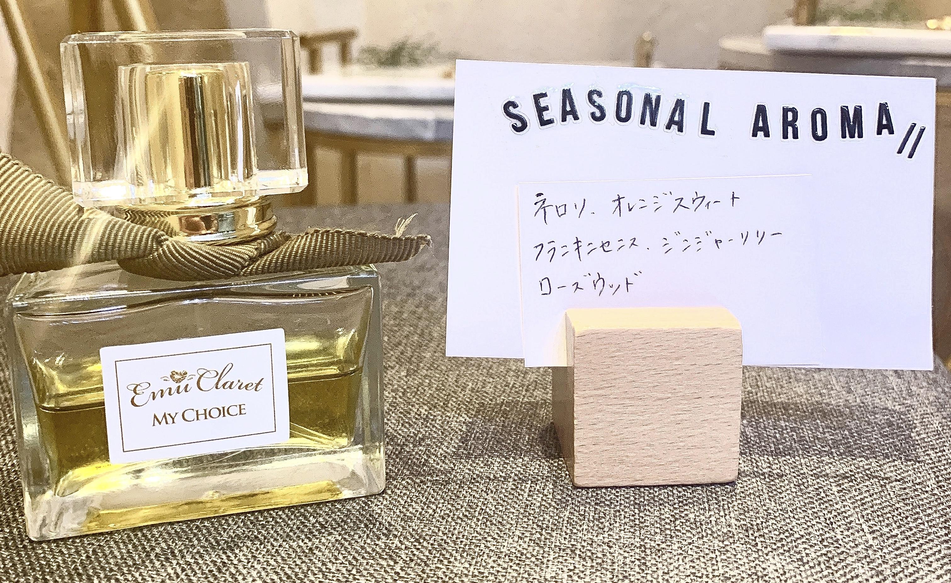 香水は自分だけが満足する物ではなくて人からどういう印象を持たれるかを考えるべき。