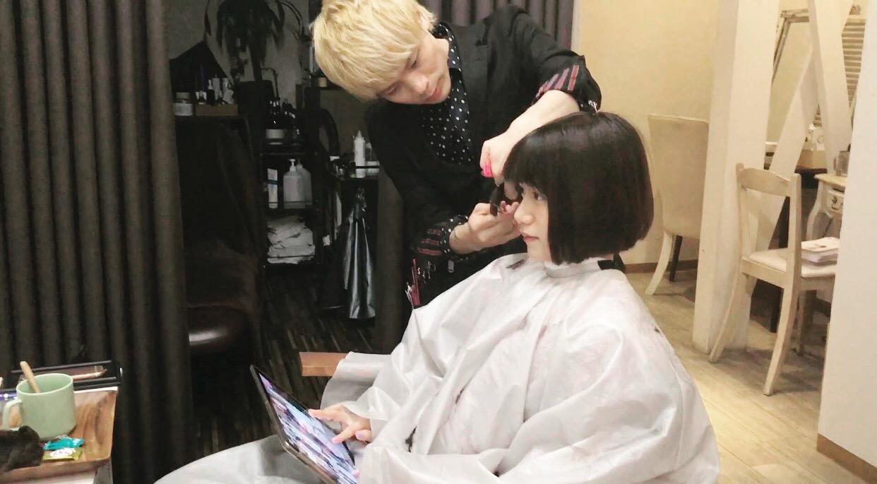だから美容師は楽しい。