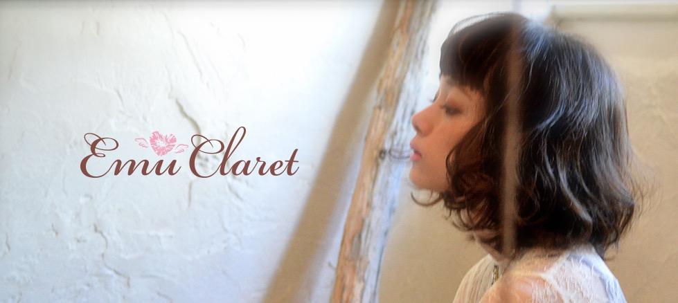 Emu Claretという名前の由来。