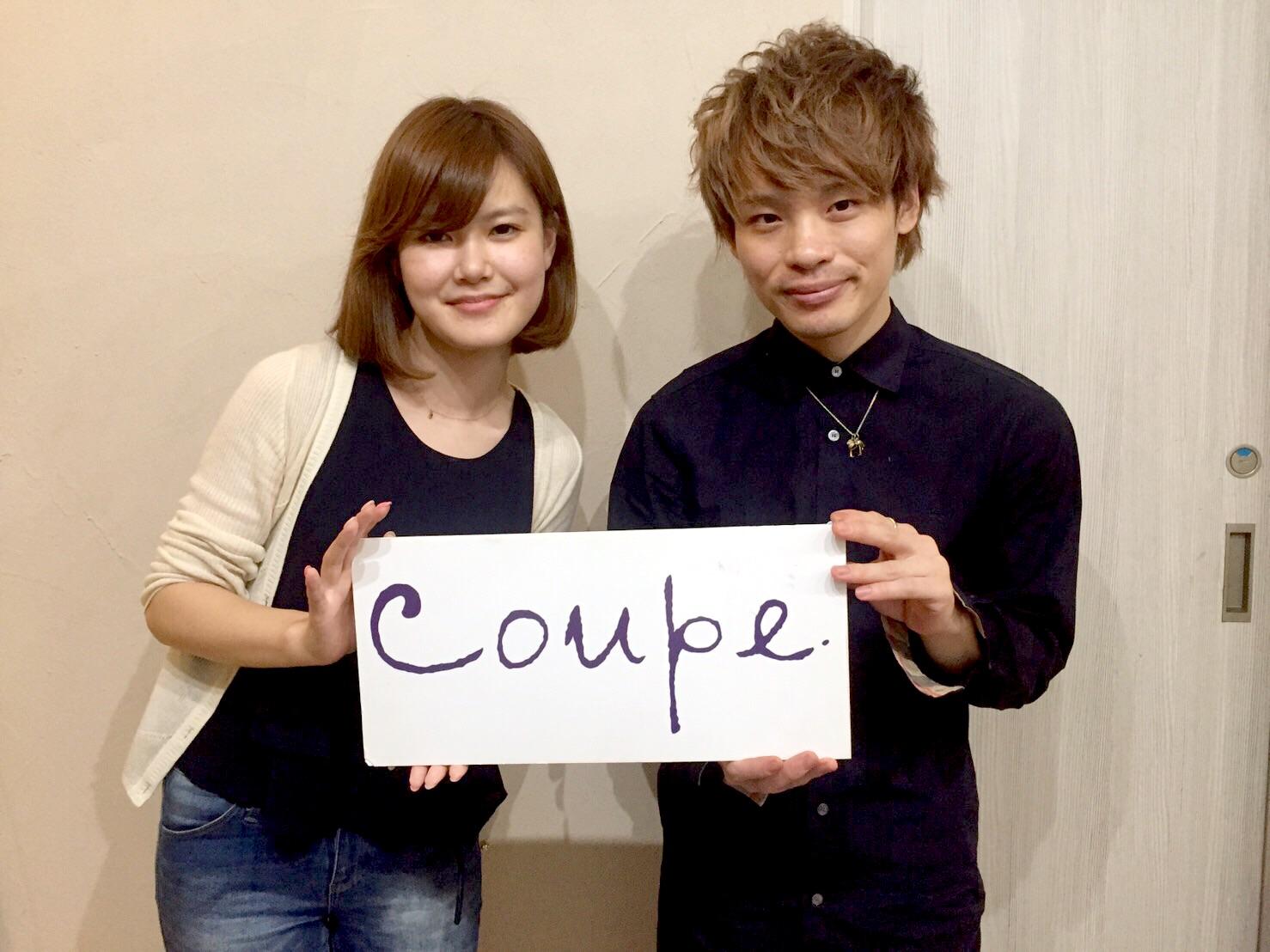 coupeの竹村恵美さんとお会いした話。