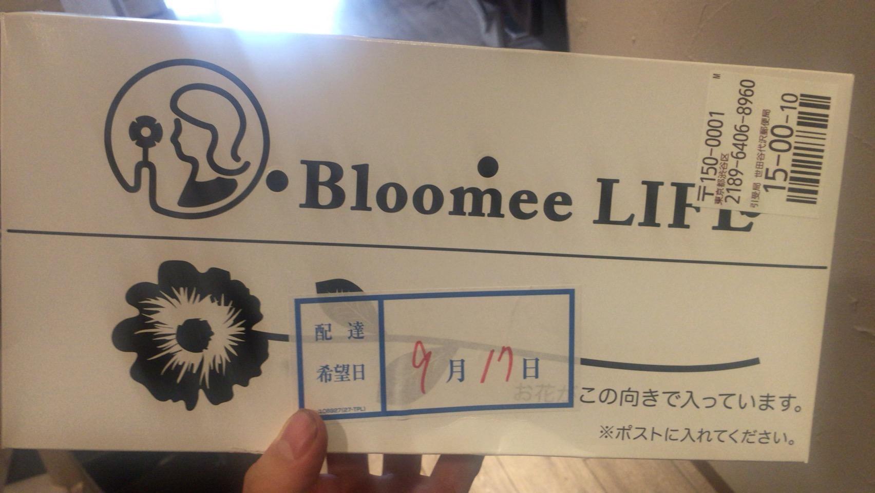 毎週お花が届くサービス、Bloomee LIFEを利用してみた。